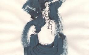 Serie blu – 2